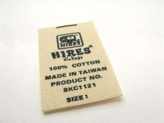 JML-23-112s - Printed Label